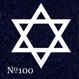 no100