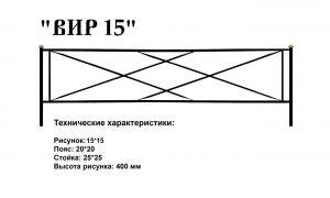 Безимени-10