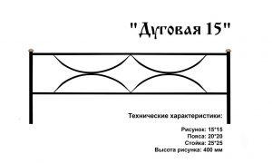 Безимени-12