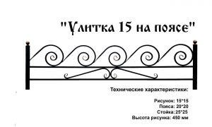 Безимени-18