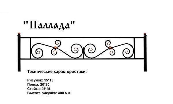 Безимени-23