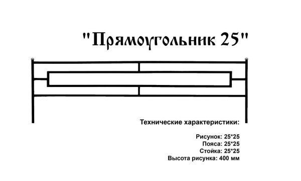 Безимени-9