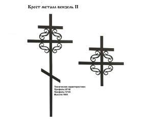крест вензель